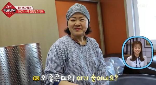 정인숙 식초보감 MBN 생생정보마당 TV-출연 1