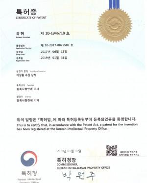 미생물수집장치 특허