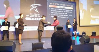 한국형 발사믹 식초 개발 특허 11개 등록 유공벤처 장…